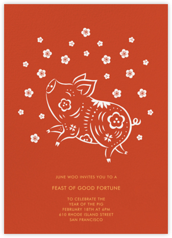 Cherry Blossom Pig (Invitation) - Paperless Post - Lunar New Year invitations