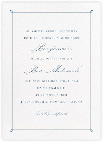 Double Loop Frame - Dark Blue - Paperless Post - Bar and Bat Mitzvah Invitations