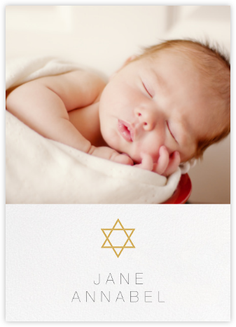 Guiding Star (Photo) - White/Millet - Paperless Post - Birth Announcements