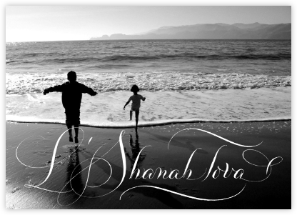 Shanah Tova - Photo | horizontal