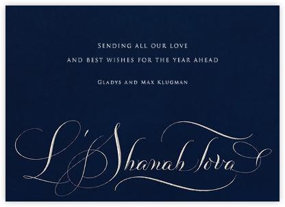 Shanah Tova - Navy - Bernard Maisner - Rosh Hashanah Cards