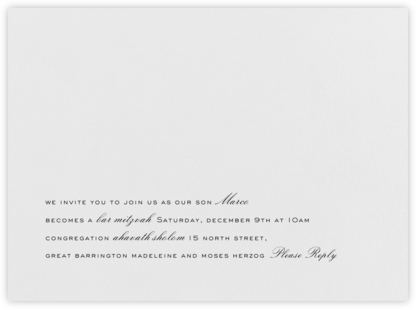 Sebastian - Black - Paperless Post - Bat and Bar Mitzvah Invitations