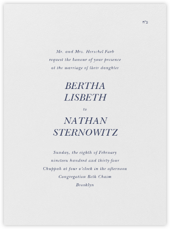 Simcha - Paperless Post - Wedding Invitations