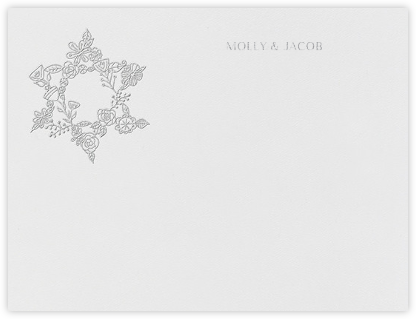 Nitzan I (Stationery) - Platinum - Paperless Post - Personalized Stationery