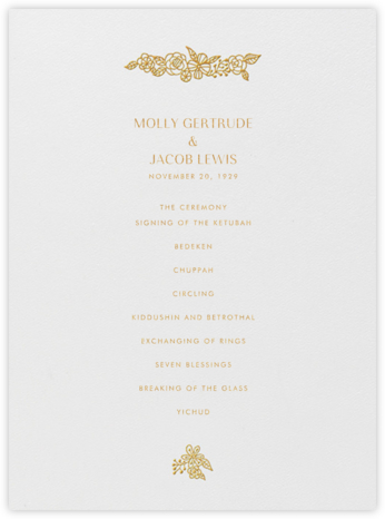Nitzan I (Program) - Gold - Paperless Post - Wedding menus and programs - available in paper