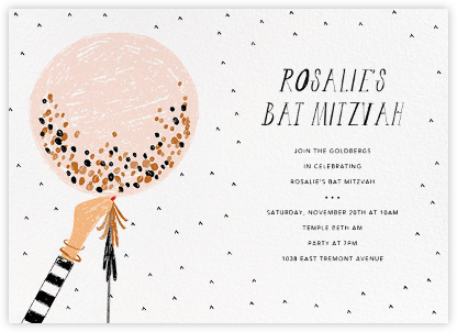 Ready to Burst - Pavlova/Fair - Mr. Boddington's Studio - Bat and Bar Mitzvah Invitations