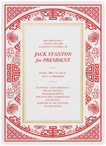 Fine China - Paperless Post - Fundraiser Invitations