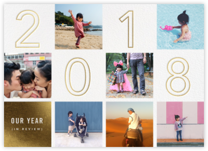 Retrospective - Gold - Paperless Post - New Year cards