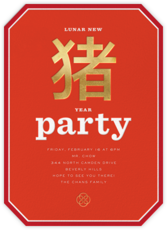 Pig Year (Invitation) - bluepoolroad - Lunar New Year invitations