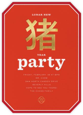 Pig Year (Invitation) - bluepoolroad - bluepoolroad invitations