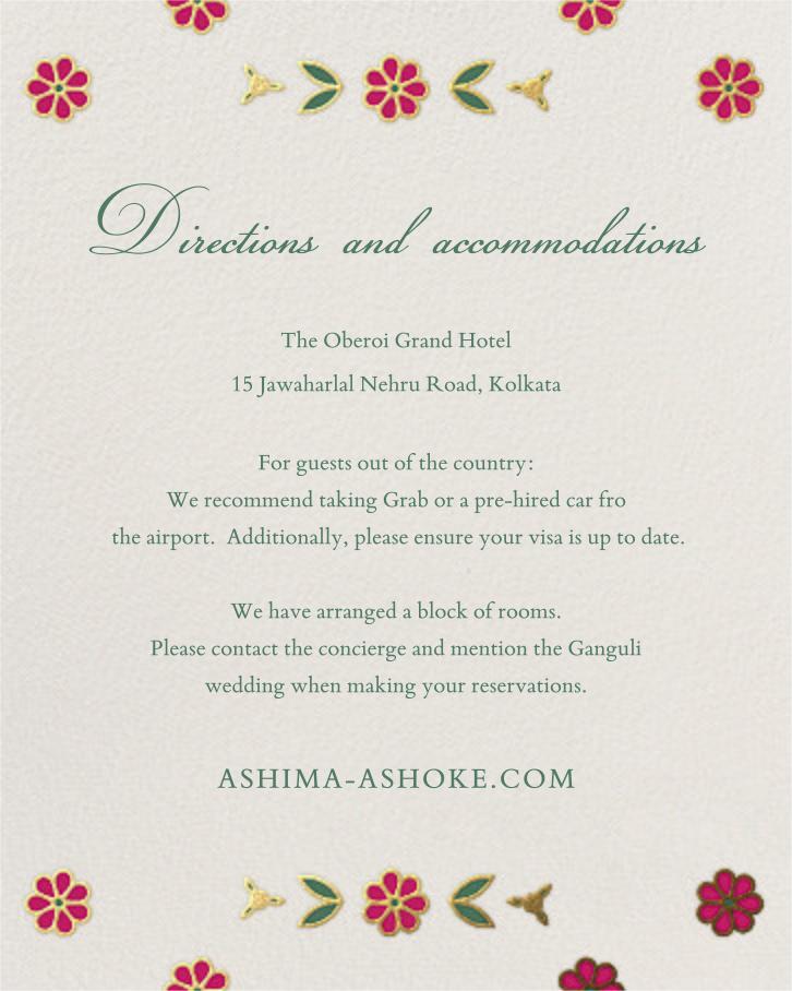 Niwas (Invitation) - Paperless Post - Printable invitations - insert front