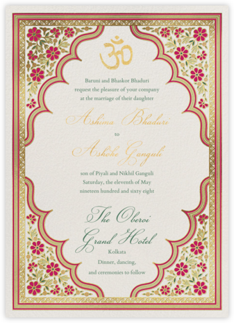 Niwas (Invitation) - Paperless Post - Destination wedding invitations