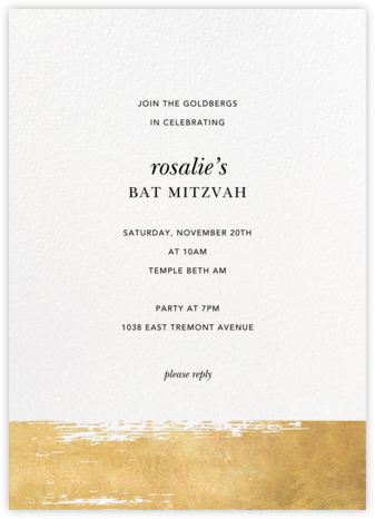 Simple Brushstroke - Sugar Paper - Bar and Bat Mitzvah Invitations