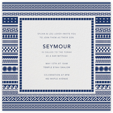 It's Greek - Jonathan Adler - Bat and Bar Mitzvah Invitations