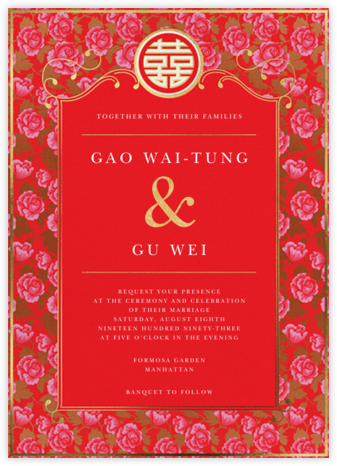 Xijiu (Invitation) - Paperless Post - Destination Wedding Invitations