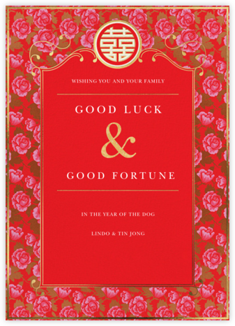 Xijiu - Paperless Post - Lunar New Year cards