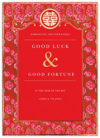 Xijiu - Paperless Post - Lunar New Year Cards