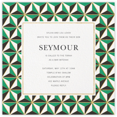 Tetrahedron - Jonathan Adler - Bat and Bar Mitzvah Invitations