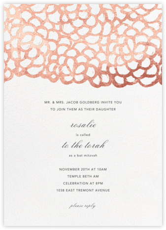 Gardenia - White/Rose Gold - Oscar de la Renta - Bat and Bar Mitzvah Invitations