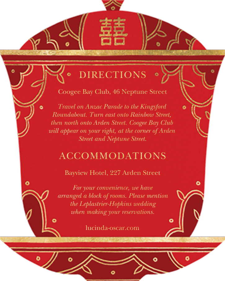 Hongbao (Invitation) - Paperless Post - All - insert front