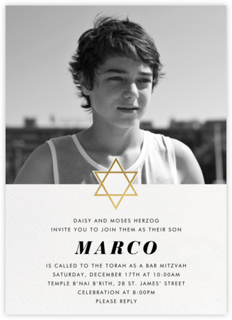 Geo Magen - Paperless Post - Bar and Bat Mitzvah Invitations