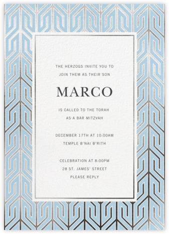 Delano - Jonathan Adler - Bat and Bar Mitzvah Invitations