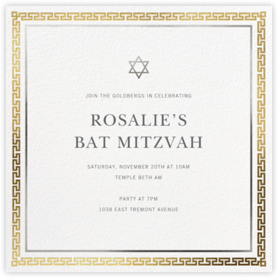 Naxos - Jonathan Adler - Bat and Bar Mitzvah Invitations