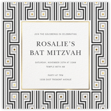 Miramar - Jonathan Adler - Bar and Bat Mitzvah Invitations