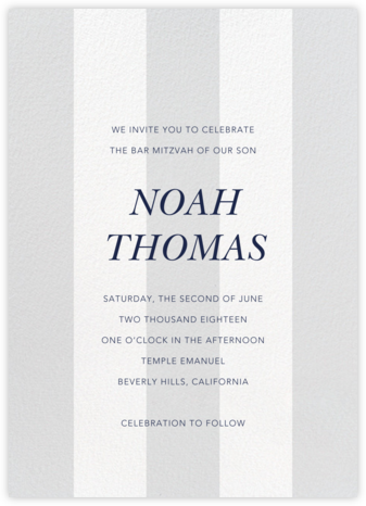 Bengal Stripe - Gray - Sugar Paper - Bat and Bar Mitzvah Invitations