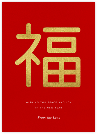 Red Pocket Fortune - Paperless Post - Lunar New Year cards