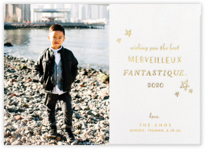 Simply Merveilleux - Gold - Paper + Cup - Paper + Cup