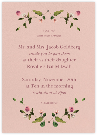 Cortile - Venamour - Bat and Bar Mitzvah Invitations
