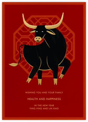 Niu (Greeting) - Paperless Post - Lunar New Year Cards
