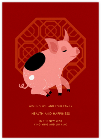 Zhu (Greeting) - Paperless Post - Lunar New Year cards