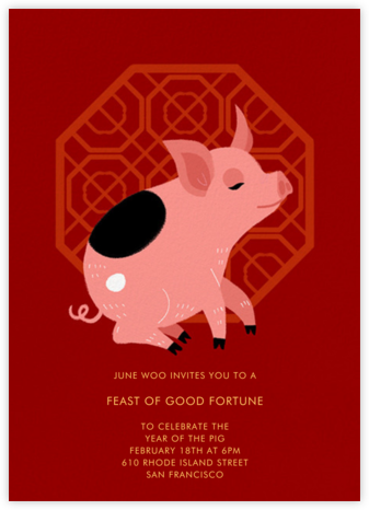 Zhu (Invitation) - Paperless Post - Lunar New Year invitations
