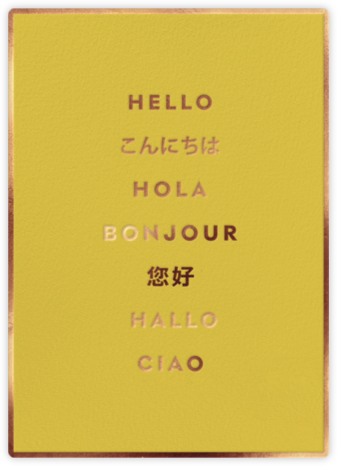 Happy to See You - Paella - kate spade new york - Online Greeting Cards