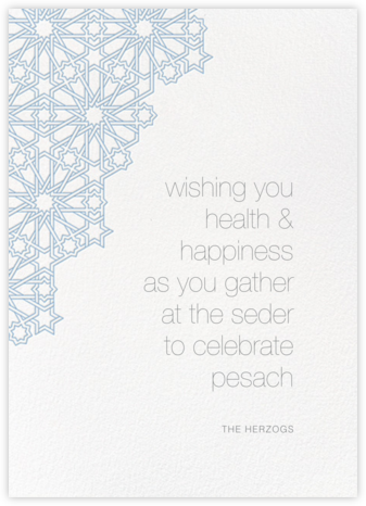 Medina - Spring Rain - Paperless Post - Passover cards