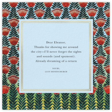 Climbing Poppies - Oscar de la Renta - Online Thank You Cards