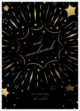Bursting with Joy (Eid) - Paperless Post - Ramadan and Eid Cards