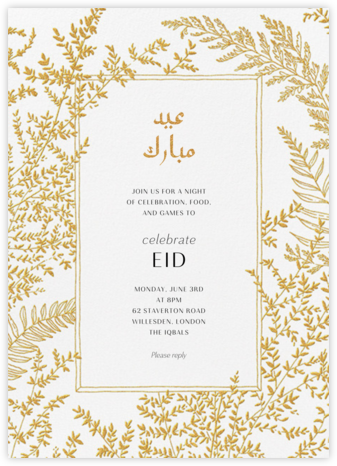 Fionola - Paperless Post - Ramadan and Eid invitations