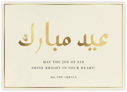Joyful Eid (Greeting) - Cream - Paperless Post -
