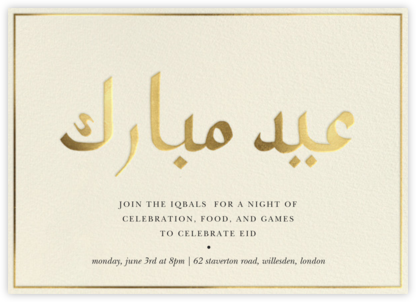 Joyful Eid (Invitation) - Cream | horizontal