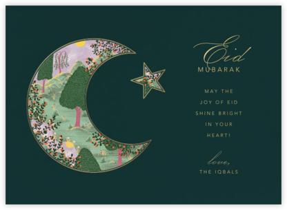 Eid Sunset (Greeting) - Spruce - Paperless Post - Ramadan and Eid cards