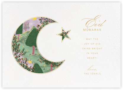 Eid Sunset (Greeting) - White | horizontal