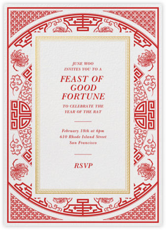 Fine China - Paperless Post - Lunar New Year Invitations