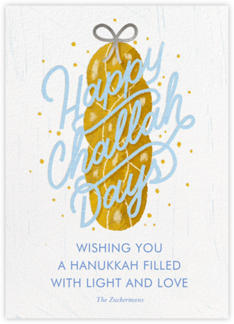 Challahdays - White - Paperless Post - Hanukkah Cards