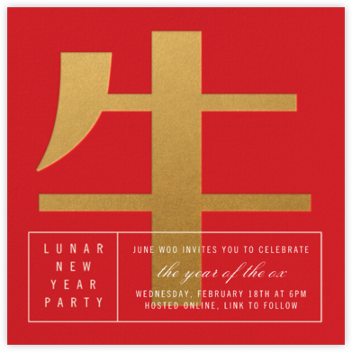 Lunar Gold - Paperless Post - Lunar New Year Invitations