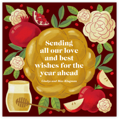 Honey and Challah - Paperless Post - Online Cards