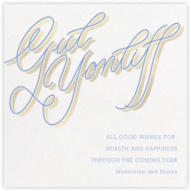 Gut Yontiff Greeting - White - Paperless Post - Rosh Hashanah Cards