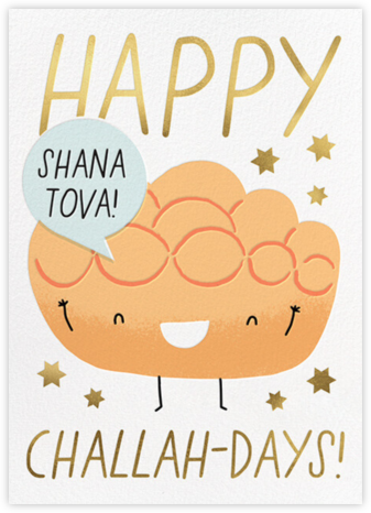 Challah Bout It - Hello!Lucky - Rosh Hashanah Cards